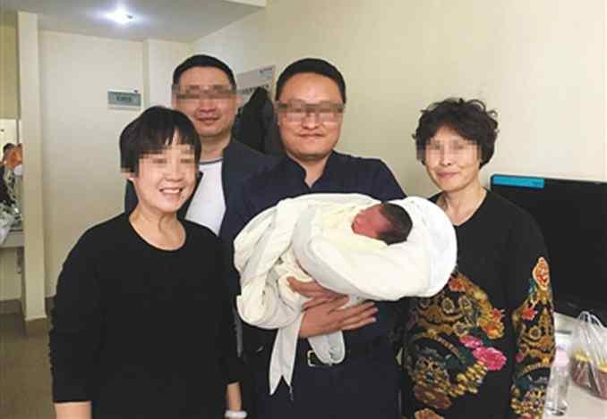 bebé pareja fallecida