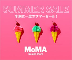 MoMA STORE サマーセール ▶︎なくなり次第終了