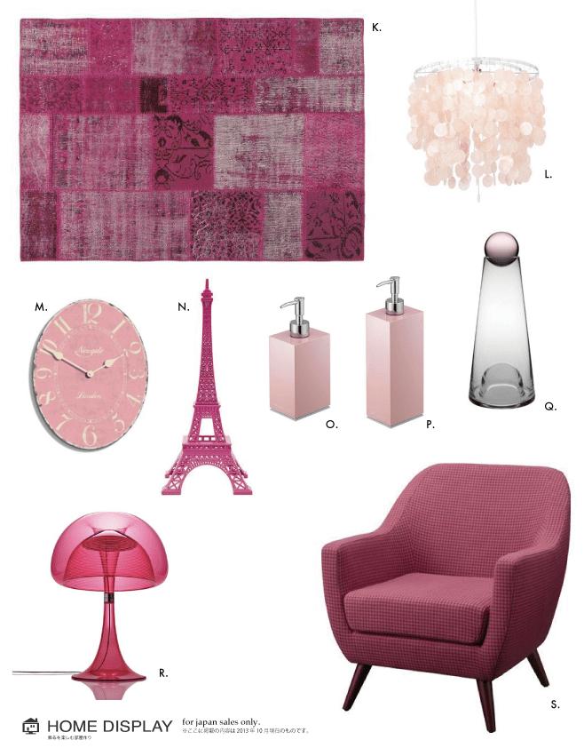A8-pink2