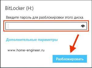 flash_password_12