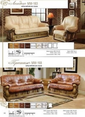 leather sofas cheap prices darby sofa upholstered furniture in tanzania and armchairs price sale