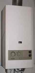 Wall-mounted_boiler