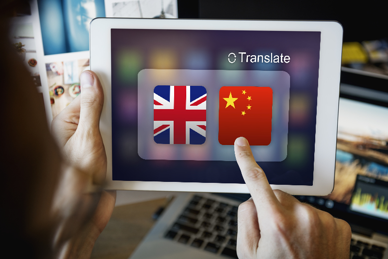 How to Sell a Lot More Products Online by Having them Translated to New Languages