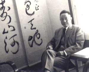 自由出版社 蕭天石主編 道藏精華目錄