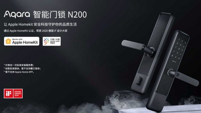 Aqara P100 smart lock