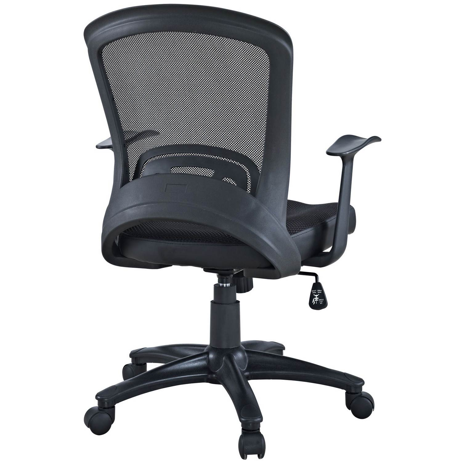 back support for office chair malaysia adirondack photo frame favors modway pulse mesh black mw eei 758 blk at