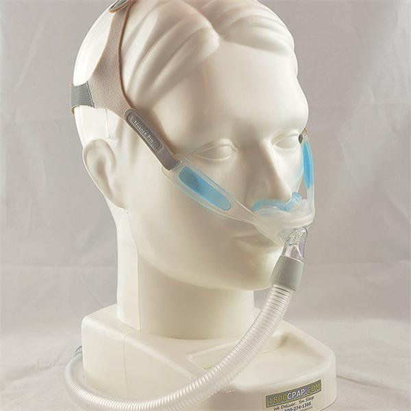 respironics nuance pro nasal pillow