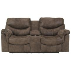 Double Recliner Chairs Card Table And Set Sam S Club 7140094 Ashley Furniture Loveseat With Console Alzena Gunsmoke Living Room