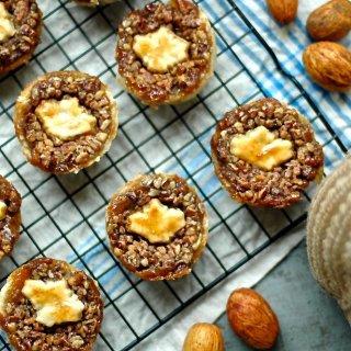 Pumpkin Pecan Mini Pies Recipe