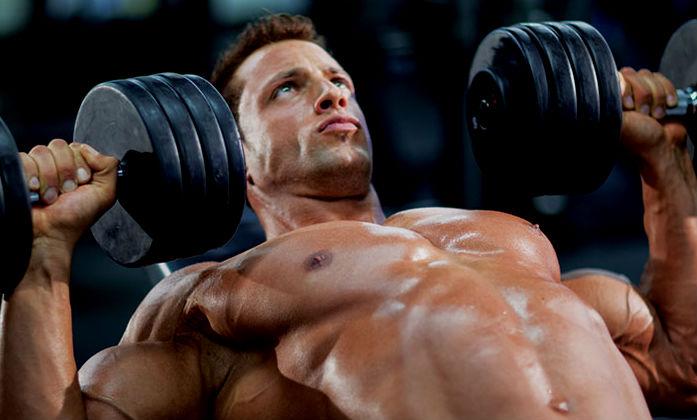Homem No Espelho - Treino de peito - academia