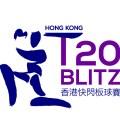 Hong Kong T20 Blitz Fixtures 2018