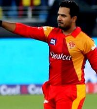 Sharjeel Khan banned