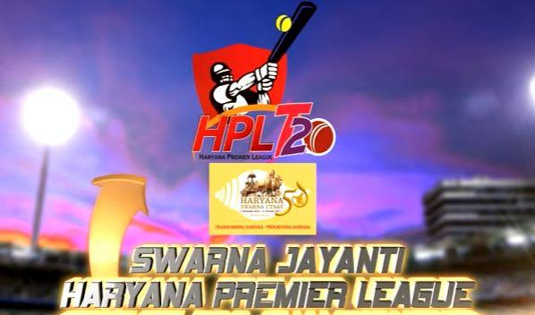 Haryana Premier League