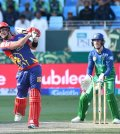 Twitter reacts on the thrilling victory of Karachi Kings