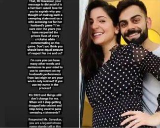 Anushka Sharma came up with a befitting reply to Gavaskar