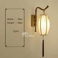 Lantern Wall Sconce Hanging Fabric Wrought Iron Asian ...
