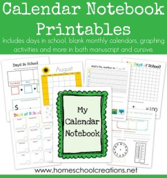 Calendar Notebook Binder Printables [ 2017 x 2000 Pixel ]