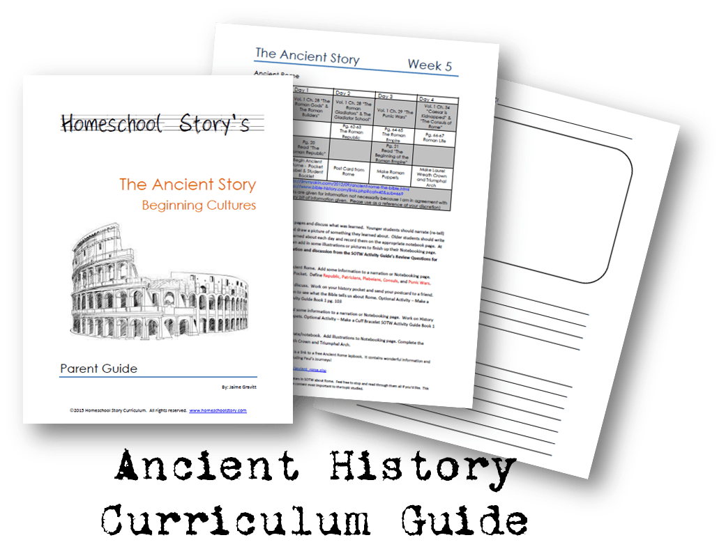 Ancient History Curriculum Guide