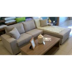 Ankara Reversible Corner Sofa How To Fix A Tear In My Leather 6m Old Dwell
