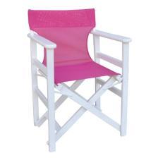 Πολυθρόνα Σκηνοθέτη οξυά λευκό - Capuccino textilene