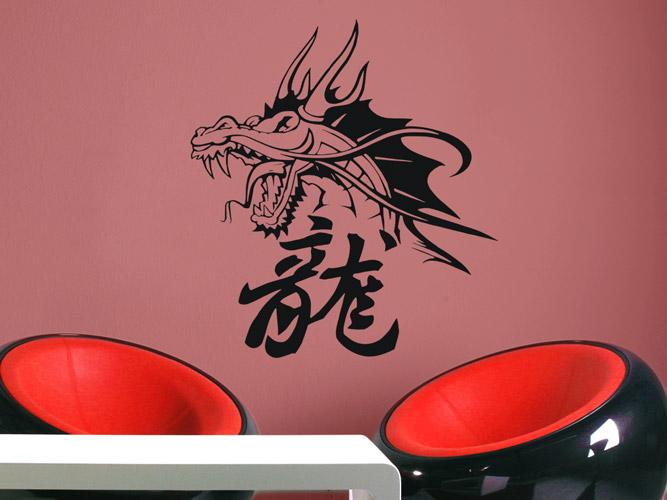 Drachen Wandtattoo Amazing D Drache Dragon Schatz Bild Wandbild Sticker Wohnzimmer H Wandbild