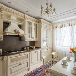 Beige Kitchen Cabinets Mobile Home Kitchens 20 Victorian Ideas For 2019