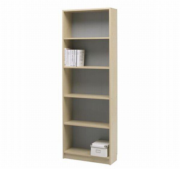 Kilby Bookcase