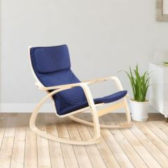 Floor Rocking Chair India Mickey Mouse Hometown Chairs Buy Online In Quick View