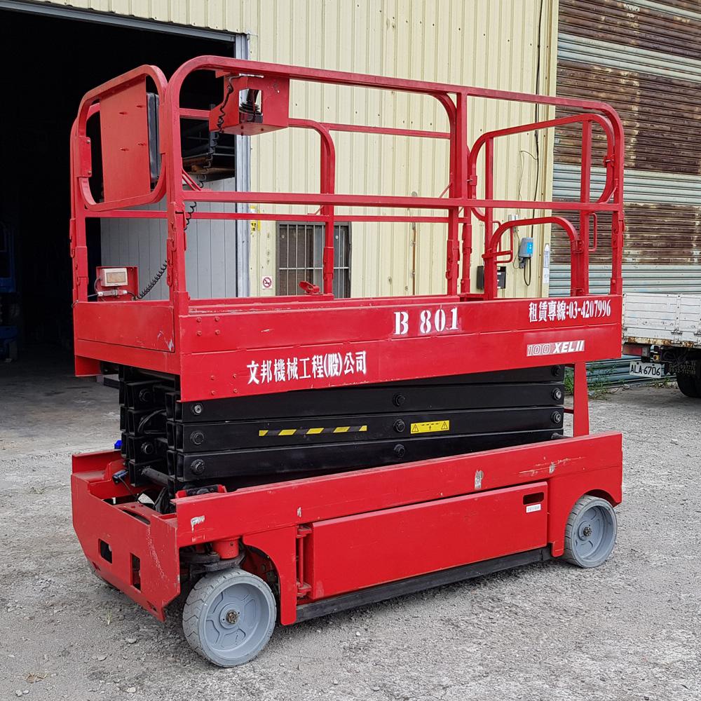 文邦機械 - 8M(寬)自走車(剪刀車)租賃