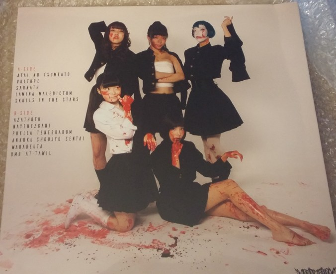nemesis-vinyl-back