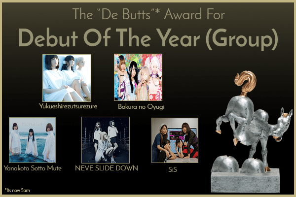 Banner for the 2016 Homicidols.com Debut of the Year (group)