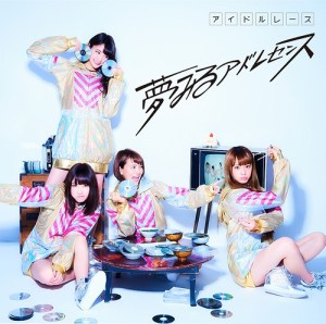 Cover of Japanese idol group Yumemiru Adolescence's Idol Race single