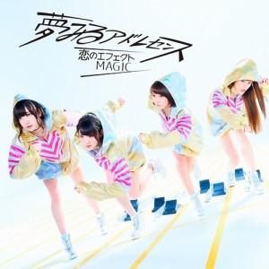Cover of Japanese idol group Yumemiru Adolescence's Koi no effect MAGIC single