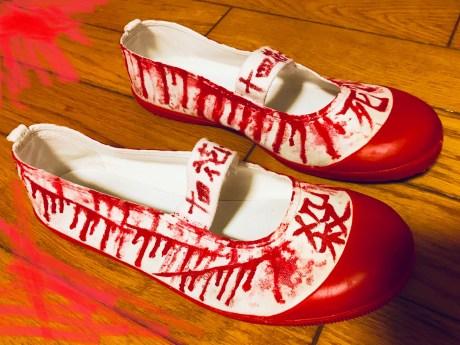 Hanako-San's Shoes