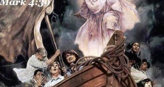 Jesus calm the storm
