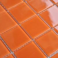 Wholesale Orange Crystal Glass Mosaic Tiles Kitchen ...