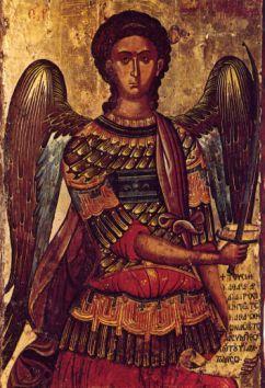 Arcangelo San Michele (Museo bizantino di Atene)