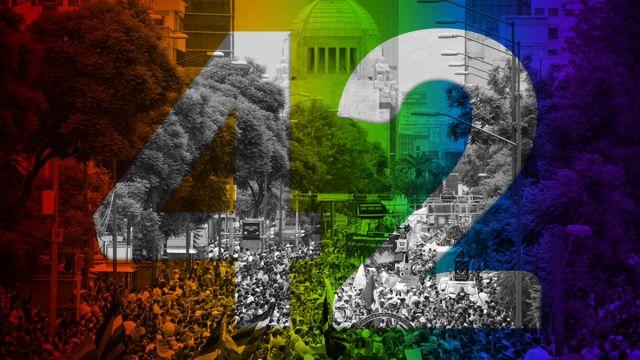 concurso cartel marcha orgullo CDMX