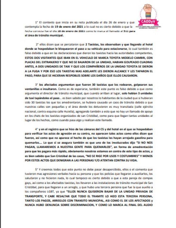 Pronunciamiento sobre el caso de Erick Romero