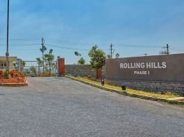 Pride Rolling Hills A