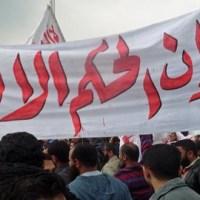 حكم ممارسة السياسة في الاسلام