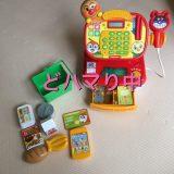 アンパンマンのレジスターが本格的過ぎる!2歳児におすすめのおもちゃ。