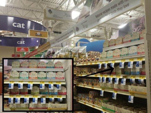 Purina Muse at PetSmart