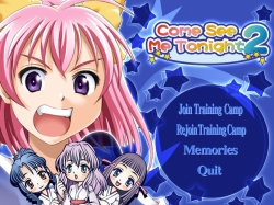 Come See Me Tonight 2 – Hentai PC Game