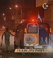 palestinian terrorists using UN ambulance