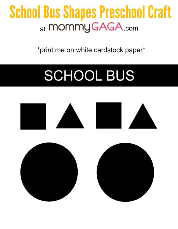 School bus template printable