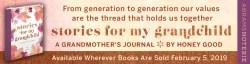 Abrams Books article screenshot