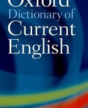 Photo of Oxford Dictionary Adds Okada, Danfo, Mama Put, 26 Other Nigerian Words & Expressions