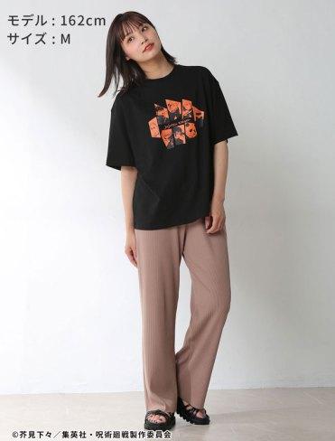 『呪術廻戦』Tシャツ