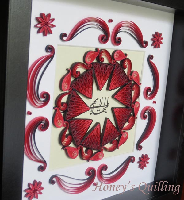 Nine Pointed Star Baha'i Art Frame Design - Paper Quilling by Honey's Quilling
